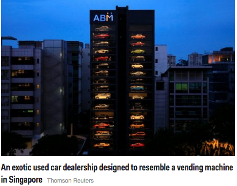 Vending Machine Are Not Just for Chips and Soda: An Innovation for Displaying Luxury Cars?